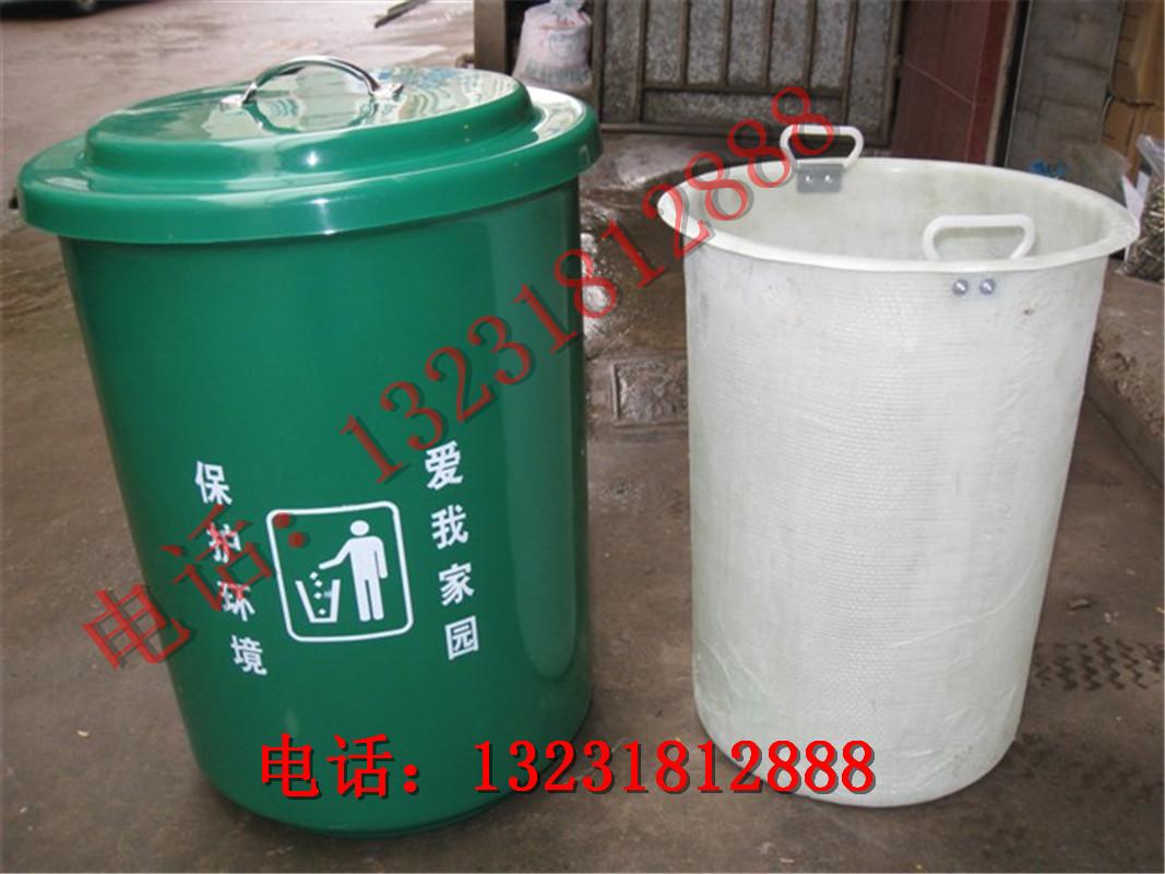 户外分类环保垃圾桶玻璃钢垃圾桶钢板冲孔垃圾桶花