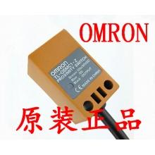 OMRON欧姆龙接近传感器 TL-Q5MC1-F-Z
