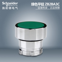 Schneider Electric/施耐德弹簧复位平头按钮头 ZB2-BA3C