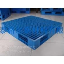 供应供应苏州塑料托盘 塑料周转箱 塑料栈板