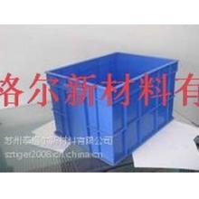 供应供应塑料周转箱|价格|塑料周转箱|规格|塑料周转箱|厂家