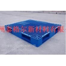 供应厂家销售供应优惠塑料托盘