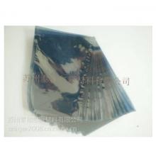 供应供应防静电袋/防静电塑料袋/防静电胶袋/防静电产品/防尘用品/无尘袋