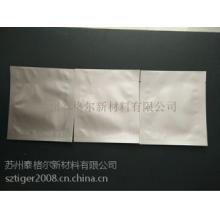 供应供应厂家直销 防静电包装屏蔽袋 PE屏蔽袋