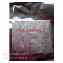 供应供应供应防静电铝箔袋/屏蔽袋/铝箔防潮袋/镀铝袋/真空袋