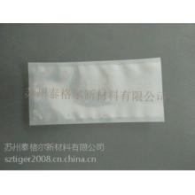 供应厂家直销尼龙印刷袋现货尼龙真空袋 热销防静电铝箔袋
