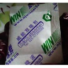红枣专用保鲜剂 脱氧剂 食品保鲜剂 专用脱氧剂 高效除氧