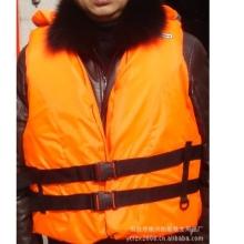 供应带领子的特大号救生衣,肥佬救生衣,浮潜救生衣,出口俄罗斯救生衣