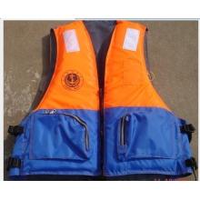 供应海事救生衣,大浮力救生衣,带领子的救生衣,抗洪救生衣