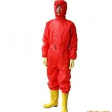 供应防化服,轻型防化服,简易防化服,耐酸碱防化服,防护服