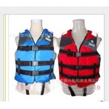 供应正品雅马哈救生衣 ,摩托艇专用救生衣