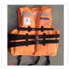 供应双跨带新款救生衣,大浮力救生衣,船用救生衣,出口型救生衣