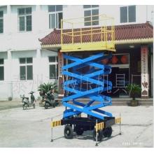 泰州厂家定做直销—移动式升降机升降平台、移动式液压升降平台