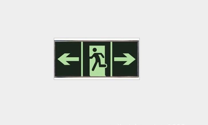 疏散指示标志牌