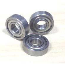 不锈钢轴承国产 S6211ZZ  QCW30690