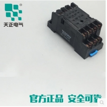 TENGEN/中间继电器底座/细管脚/PYF-14A QCW28321