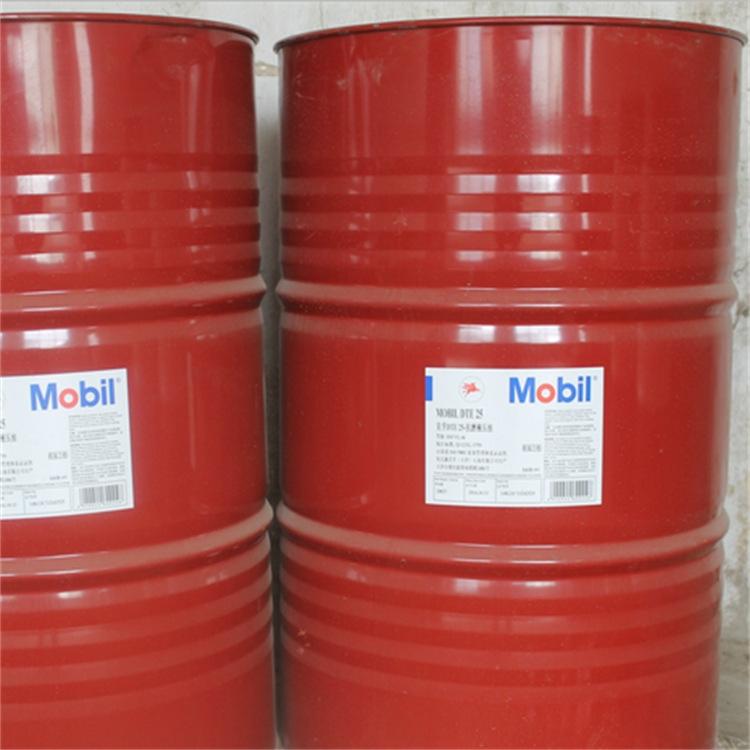 美孚DTE 20系列液压油是性能卓越的抗磨损液压油,专门为满足各种液压设备的要求而制。本系列产品能延长油品/滤油器的使用寿命 并最有效地保护设备,从而减低保养费和产品处理开支。本系列产品是与主要设备制造商联手开发的,可满足装置精密液压系统的高液压、高输出泵的严格要求,也能应付液压系统其他组件,如低间隙伺服阀门及高精度数控机床等的严格要求。本系列产品广泛符合采用多冶金技术设计的各种液压系统及组件制造商对性能最严格的要求,单一产品就具有杰出的性能特性。美孚DTE 20系列液压油 是选用高品质 基础油, 调以能