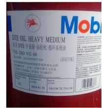 美孚系统循环油 涡轮机循环系统油 DTE OIL VG 68 18L