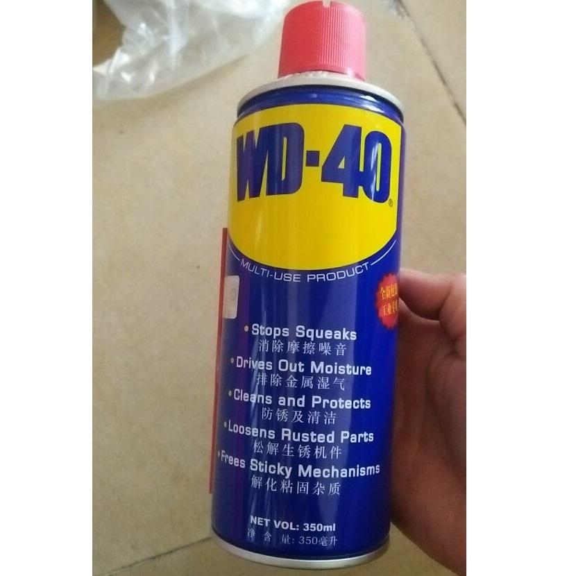 除锈剂wd40qcw28147