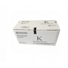 京瓷(KYOCERA)TK-5233K/黑色 打印机墨粉盒