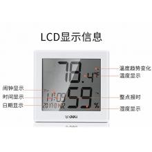 得力(deli) 白色8813 电子温湿度计