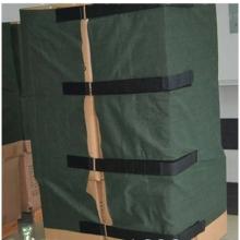 方盛 包装卡板绑带宽1.46米x长4.5米 300D涂层牛津布 魔术贴粘扣