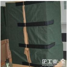 方盛 包装卡板绑带宽1.46米x长4.5米 300D涂层牛津布 魔术贴粘扣 差额